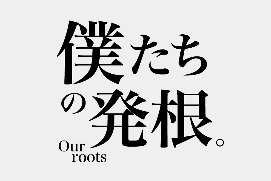 ourRoot_01